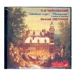 Tschaikowsky, Peter Iljitsch: Suite aus Schwanensee und Nußknacker-Suite op.71a : CD