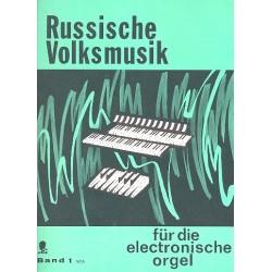 Russische Volksmusik Band 1: für E-Orgel