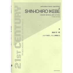 Ikebe, Shin-ichiro: A Snare Growls and he flies : for snare drum